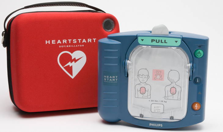 Philips Healthcare Philips HeartStart OnSite HS1, Heart Start M5066A Automated External Defibrillator